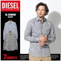 ディーゼル DIESEL ウェア トップス 長袖シャツ S-OMNI SHIRT メンズ