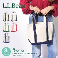 OPEN TOP TOTE BAG SMALL 112635  [単位(CM)] 高さ×横 23cm...