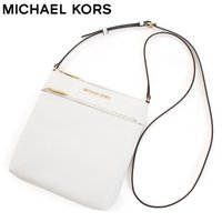 MICHAEL KORSから「RILEY SM FLAT CROSSBODY SMALL PEBBL...