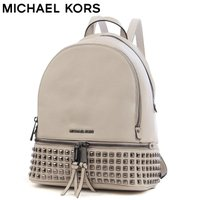 MD PYR STUD BACKPACK 30T6TEZB6L 092 MICHAEL KORSから...