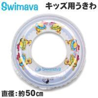 (SWIMMER RING PURPLE)  ▼素材▼ PVCプラスチック ▼サイズについて▼ 直径...
