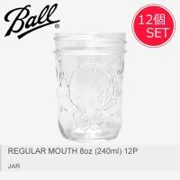 ■サイズ・容量ほか 縦/10 cm 横/7 cm 容量/240 ml ■ブランド:BALL MASO...