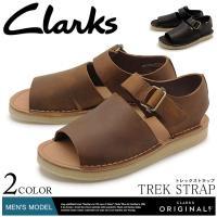 CLARKS TREK STRAP 26123010 26122994 ■サイズについて このシュー...