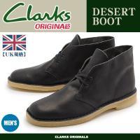 (26112780 DESERT BOOT)  ■サイズについて■ この靴は大きめの作りとなっていま...