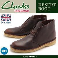 (26104990 DESERT BOOT)  ■サイズについて■ この靴は大きめの作りとなっていま...