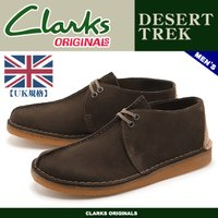 (CLARKS 00111932 DESERT TREK BROWN SUEDE) アッパー:天然皮...