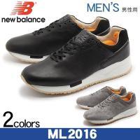 ニューバランスより、「ML2016」(NEW BALANCE LIFESTYLE MODE DE V...