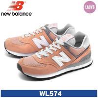 NEW BALANCE CLASSICS TRADITIONNELS WL574CB 830 ■サイ...