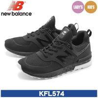 NEW BALANCE KFL5745G 911 ■サイズについて このシューズは足入れが標準的な作...