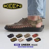 KEENより機能とファッション性を兼ね備えた ユニーク(UNEEK) です。 「珍しい」以外に「唯一...