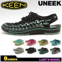 KEENより機能とファッション性を兼ね備えた ユニーク(UNEEK) ウィメンズ です。 「珍しい」...