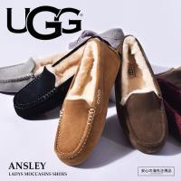 UGG アグ モカシン アンスレー ANSLEY 3312 1106878 レディース フラット シューズ 靴 シープスキン