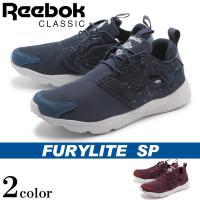 リーボックより「フューリーライト SP」(REEBOK FURYLITE SP AQ9955 AQ9...