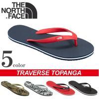 ザ・ノース・フェイスより「トラバース トパンガ」(TRAVERSE TOPANGA NF51556 ...
