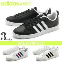 adidas neo より「バルストライプス2」(ADIDAS NEO VALSTRIPES2 JA...
