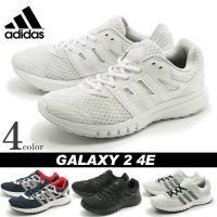 ADIDASより「ギャラクシー2 4E 」(GALAXY 2 4E KDL45 KDL47 AQ28...