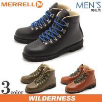 メレルより「ウィルダネス」です。 イタリアのブーツ職人の手により、ノルウェージャンウェルト製法で作ら...