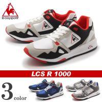 le coq sportifより 「LCS R 1000」(LE COQ SPORTIF LCS R...