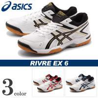 アシックス ASICS 50年以上に渡り、高い品質と先進的技術を兼ね備えたスポーツ・フィットネス・ト...