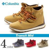 (COLUMBIA  YU3612 232 241 676 993 Transit Mid)  ▼素...