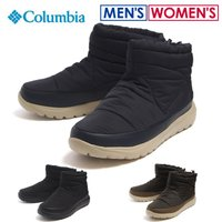 Spinreel Mini Boot Wp Omni-Heat YU3821 010 464 347...