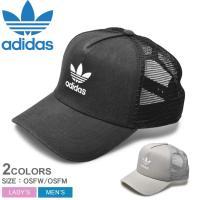 e91b75ca14d3c アディダスオリジナルス(adidas originals) メンズ帽子・キャップ