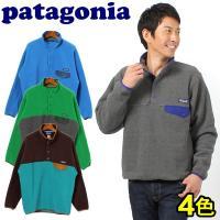 パタゴニア PATAGONIA [ 単位(cm) ] 着丈/胸囲/袖丈/肩幅/アームホール/裾幅 S...