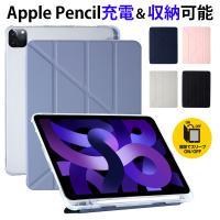 iPadmini5 mini4 ケース 耐衝撃 iPad mini3 mini2 mini カバー おしゃれ iPad ケース 手帳型 スタンド可 アイパッド ミニ4 ミニ2 ケース マグネット式 薄型 軽量