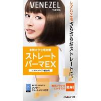 ダリヤ  ベネゼル ストレートパーマE× (ショートヘア部分用)1セットはクセ毛の2大原因に働きかけ...