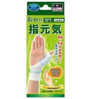 ●親指〜手首の違和感に。集中サポート●適度に固定するので指や手首の使い過ぎにおすすめ●細かい手仕事に...