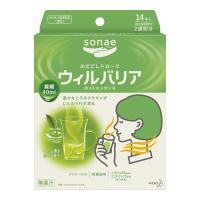 ■ポスト投函■[花王]sonae(そなえ) ウィルバリア ホットエッセンス 柑橘風味 14本入