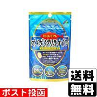 マグロから抽出したDHA、EPAを含有した精製魚油に、オキアミから抽出したクリルオイル、リン脂質の一...