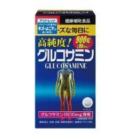【数量限定】[オリヒロ]高純度グルコサミン粒徳用 900粒(90日分)[アウトレット](賞味期限:2020年8月9日まで)