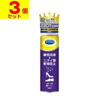 ドクターショール 消臭・抗菌 靴スプレー 150ml【3個セット】