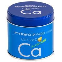 カワイ肝油ドロップM400は肝油の主成分として知られるビタミンADとカルシウムが配合されております。...