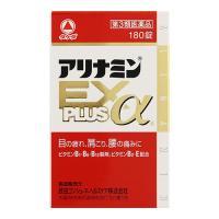 フルスルチアミンとピリドキシン塩酸塩、シアノコバラミンなどを配合し、「目の疲れ」「肩こり」「腰の痛み...