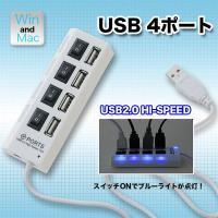 《USB 4ポート 充電器 iPhone スマートフォン 携帯電話 対応 USBハブ 小型 軽量 電...