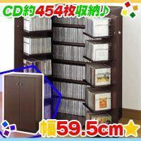 《日本製 収納ラック6段 幅59.5cm CDラック AVラック DVDラック Blu-ray収納 ...