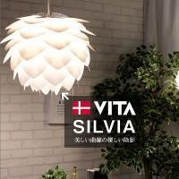 《 北欧照明 リビングライト ペンダントライト リビング照明 3灯ライト インテリアライト インテリ...