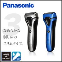 《 髭剃り 電気シェーバー Panasonic ES-RL32 3枚刃 シェーバー パナソニック メ...