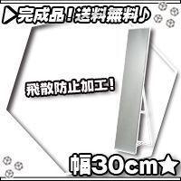 《送料無料 完成品 ミラー厚3mm 鏡 全身ミラー 玄関ミラー - ノンフレームミラー/白(ホワイト...