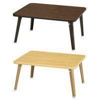 《折りたたみテーブル 幅60cm 補助テーブル センターテーブル 折り畳みテーブル ローテーブル 座...