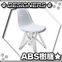 《完成品!デザイン家具,エッフェルベースチェア,椅子-イームズチェア,DSRリプロダクト製品/白(ホ...
