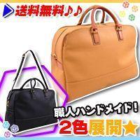 《ビジネスバッグ,かばん,トラベルバッグ,レザー風カバン-日本製フェイクレザートラベルバッグ,ボスト...