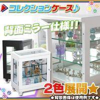 《完成品 コレクションラック フィギアケース 小物入れ - コレクションケース 横型 ガラスケース ...