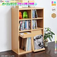 《 ディスプレイラック 幅60cm 本 雑誌 絵本 棚 壁面収納 オープンラック CD DVD ブル...