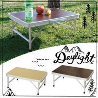 《折りたたみテーブル 幅60cm アウトドアテーブル 簡易テーブル レジャーテーブル ピクニックテー...