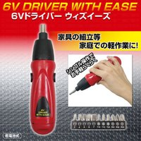 《 コンパクト 電動ドライバー 6V 単3乾電池式 軽量 携帯ドライバー 家具 組立 ドライバー D...