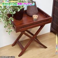 《和風 サイドテーブル 折りたたみテーブル ベッドサイドテーブル ナイトテーブル バンブー素材 - ...