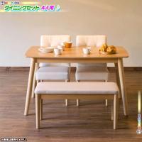 《 天然木 ダイニングセット 4人用 ダイニングテーブル ベンチ 椅子2脚 食卓テーブル 幅120c...